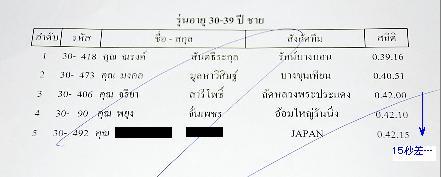 20100812-6B.jpg