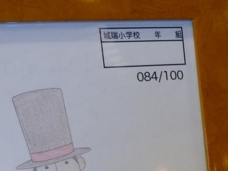 コピー ~ P1000790