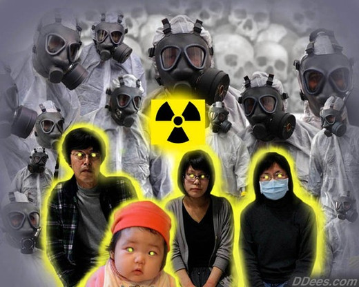 david_dees_radioactive_japan.jpg
