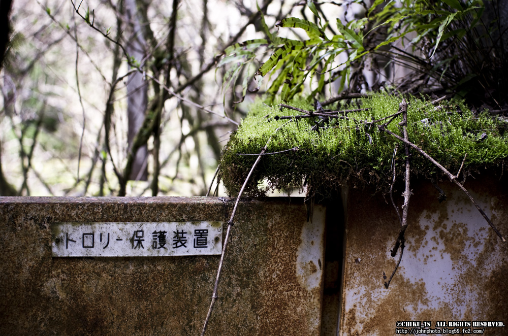 東青山変電所跡120416-3