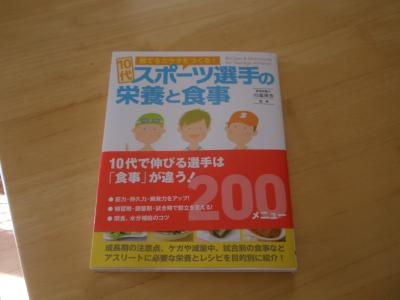 P4167539.jpg