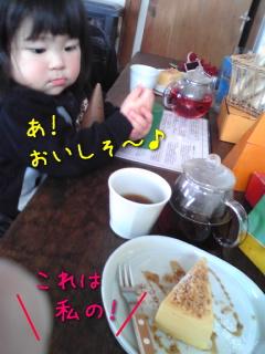 20100421_1.jpg