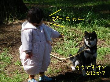20100606_13.jpg