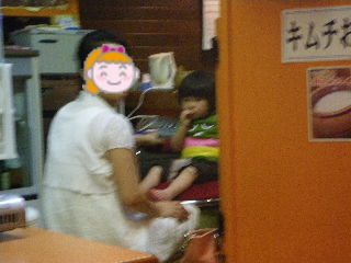 20100613_14.jpg
