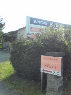 20100918_4.jpg