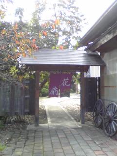20101003_1.jpg