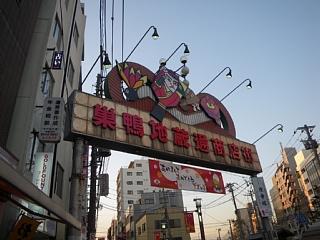 20110122_10.jpg