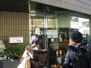 20110122_4.jpg