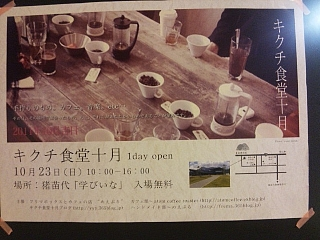 20111023_1.jpg
