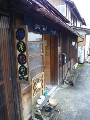20121209_11.jpg