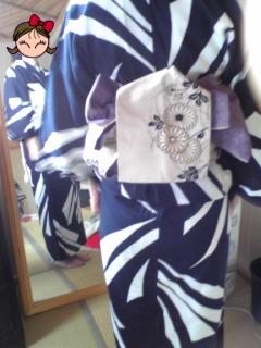 kituke_1.jpg