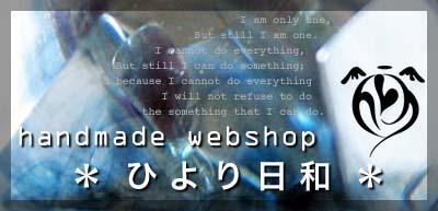 shop-bl.jpg