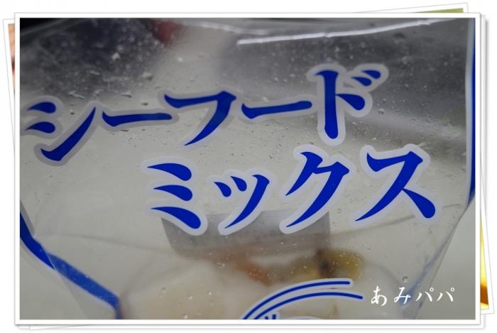 takoasao (1)