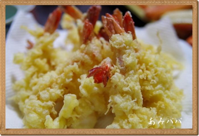 misoka (3)