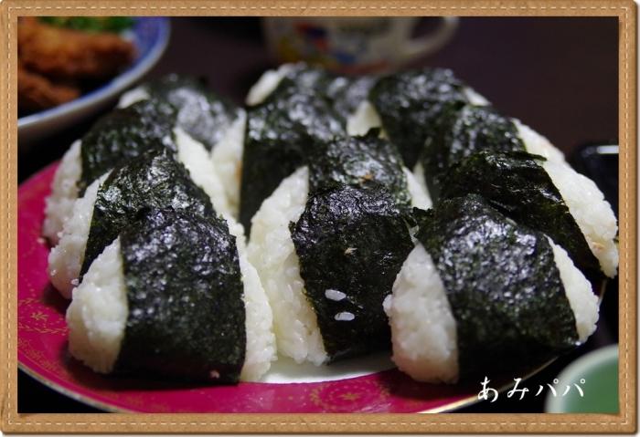 misoka (5)
