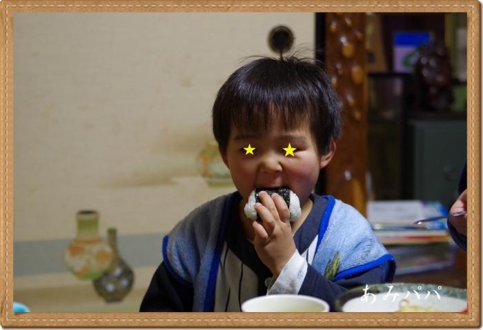 misoka (6)