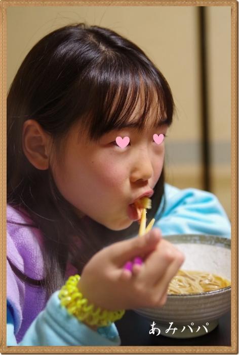 misoka (7)