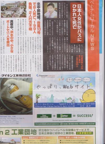 blog4br.jpg