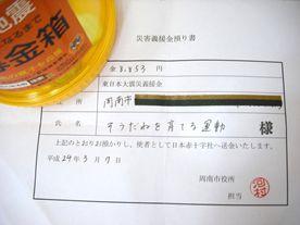 DSCF2271_R.jpg