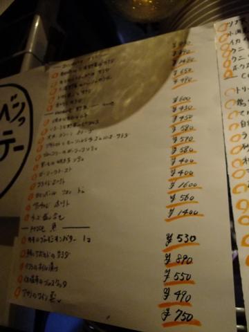y cucina(ワイ クッチーナ)@神楽坂
