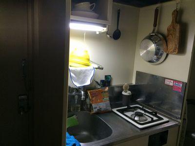 こぜまいキッチン