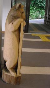 DSCN4167木彫り羊-2_convert_20110906154211