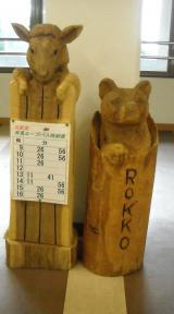DSCN4168有間駅木彫り-2_convert_20110906154120