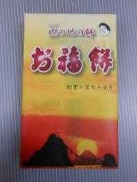 DSCN4958-1_convert_20120301184749.jpg