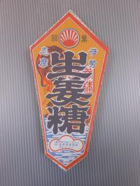 DSCN4971-1_convert_20120301184831.jpg