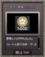 WS000010_20110922220309.jpg