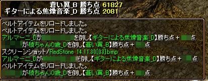 1202 36