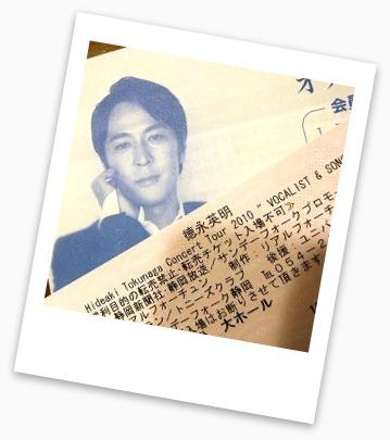 201009011.jpg
