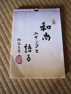 201108018.jpg
