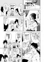 星に願いを☆3 サンプル