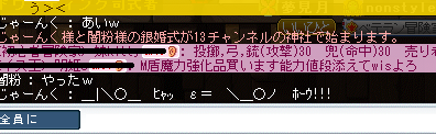 2010-07-25-011.png
