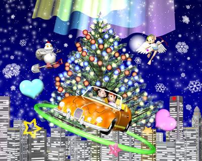 3DCG壁紙 2012クリスマス用壁紙1