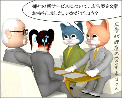 4コマ漫画(3D)1003071