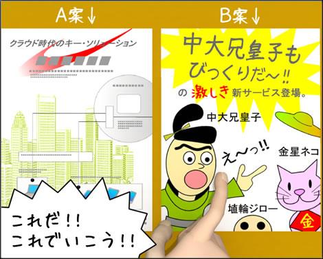 4コマ漫画(3D)1003072