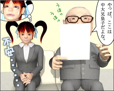 4コマ漫画(3D)1003074