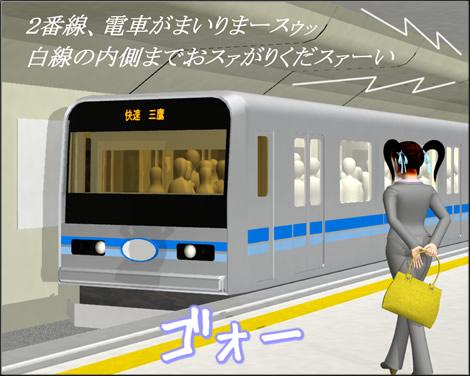 4コマ漫画(3D)1003201