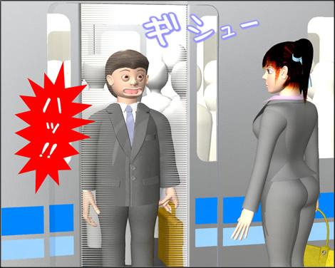 4コマ漫画(3D)1003202