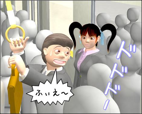4コマ漫画(3D)1003203