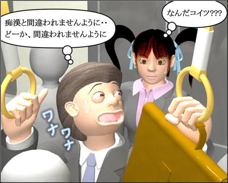 4コマ漫画(3D)1003204