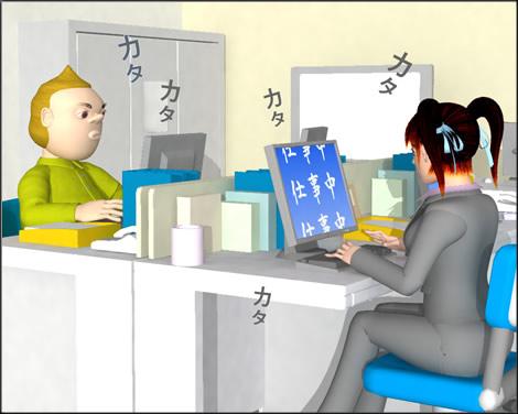 3Dキャラ4コマ漫画1003251