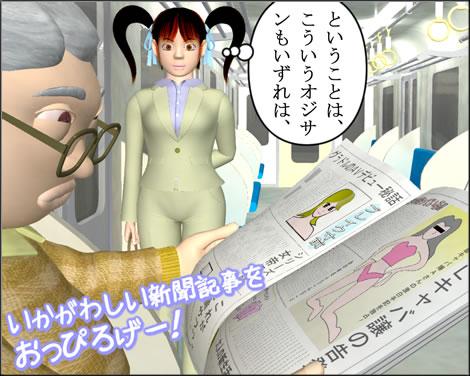 3Dキャラ4コマ漫画1004013