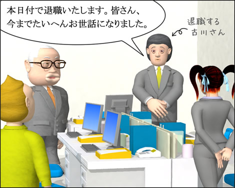 3Dキャラ4コマ漫画1005261