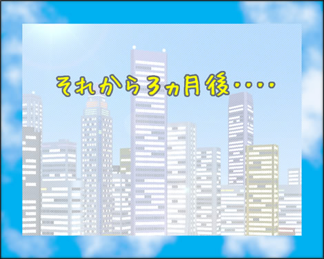 3Dキャラ4コマ漫画1005263