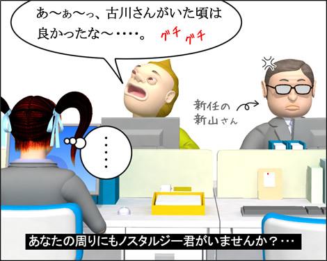 3Dキャラ4コマ漫画1005264