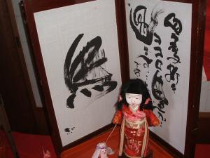 2013ひなまつり24