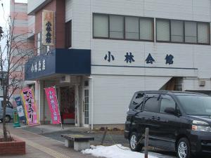 小林魚屋01